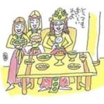卑弥呼(ヒミコ)の長寿食