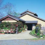 世界遺産熊野古道巡りの宿、霧の郷(きりのさと)たかはら