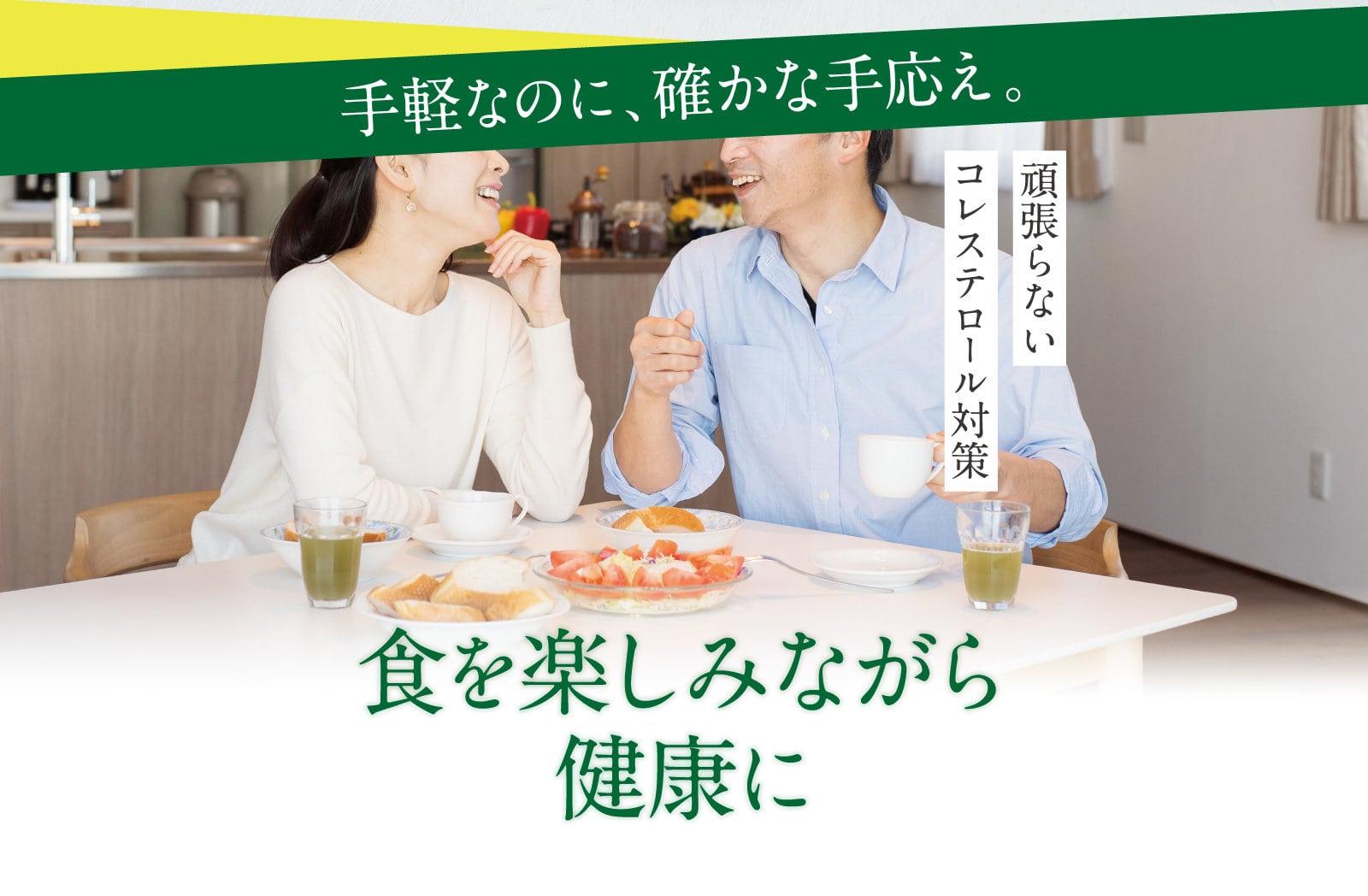 緑でサラナ