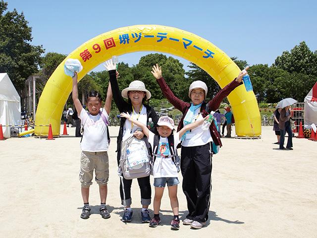 2014年6月開催・第9回堺ツーデーマーチに健康道場が協賛しました