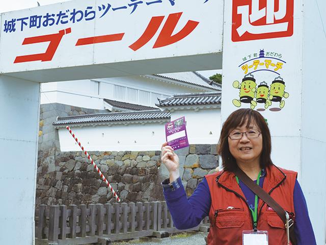 2014年11月開催・第16回城下町おだわらツーデーマーチに健康道場定期会員様ご招待