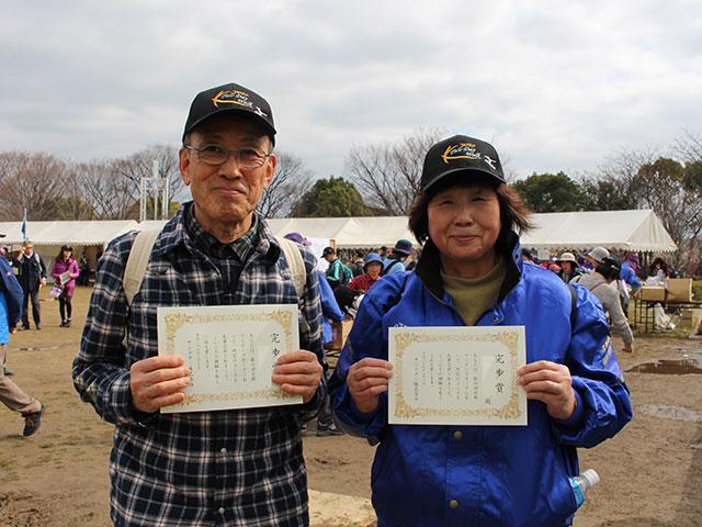 2015年3月開催・第6回京都ツーデーウオークに健康道場定期会員様ご招待