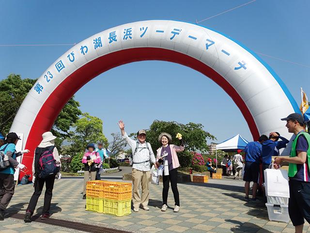 2015年5月開催・第23回びわこ長浜ツーデーマーチに健康道場定期会員様ご招待