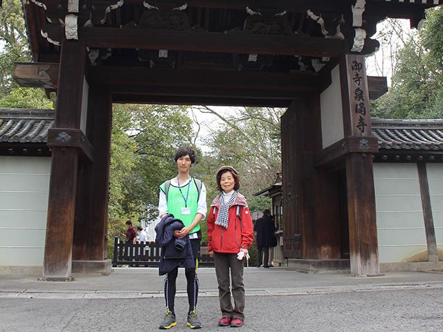2016年3月開催・第7回京都ツーデーウオークに健康道場定期会員様ご招待
