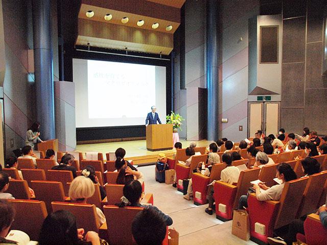 2016年5月開催・第9回マクロビオティック医学シンポジウムに協賛!